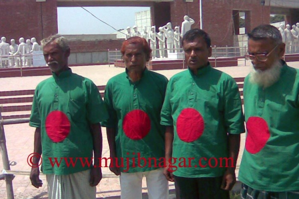 mujibnagar-government-gad-of-honer-member-04-of-12C61E707A-F60C-DF31-4C4C-A0B5F6ADEE01.jpg