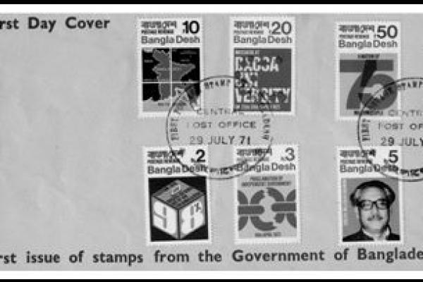 mujibnagar-government-poststampsF659DCF7-2DC0-2343-3C5E-53C47EA118EF.jpg
