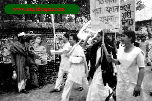 bangladesh_liberation_war_in_1952-14C42401F-7118-C32B-8D08-12612FDB14F7.png